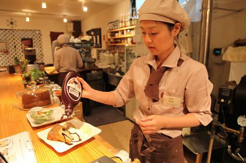 自家焙煎珈琲専門店 Cafe' Sucre'